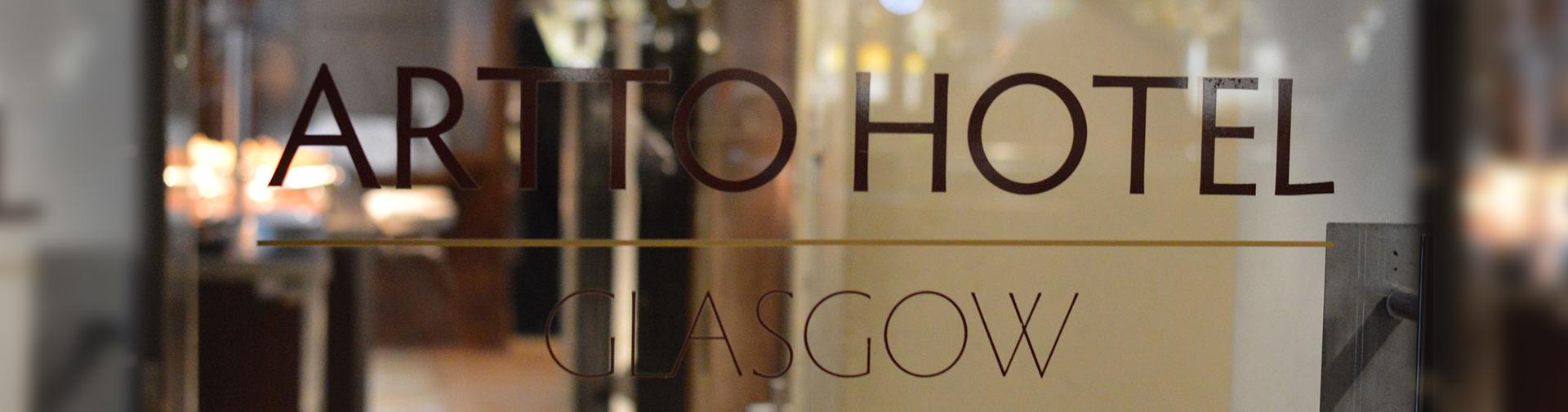 artto-hotel